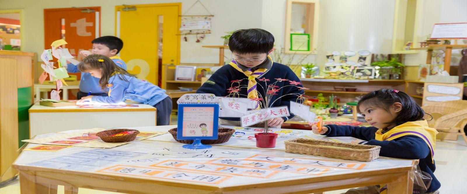 Belcher | Victoria Kindergarten, Nursery ,Infant & Toddler Programme