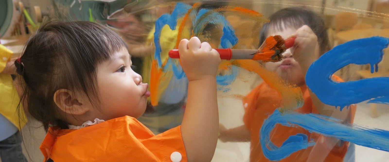 Infant &Toddler Programme | Victoria Kindergarten, Nursery, Infant &Toddler Programme