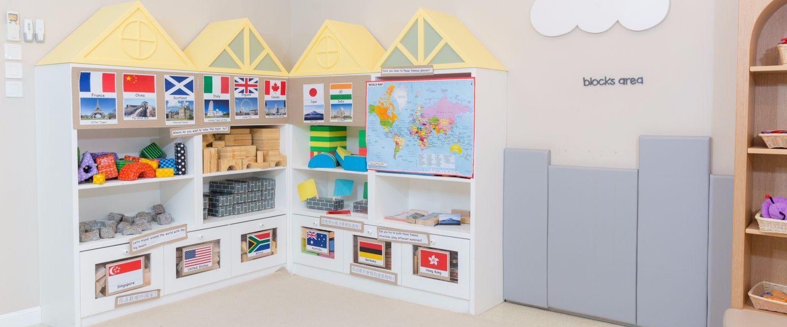 Harbour Heights | Victoria Kindergarten, Nursery ,Infant & Toddler Programme